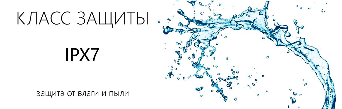 Тепловизор с защитой от воды