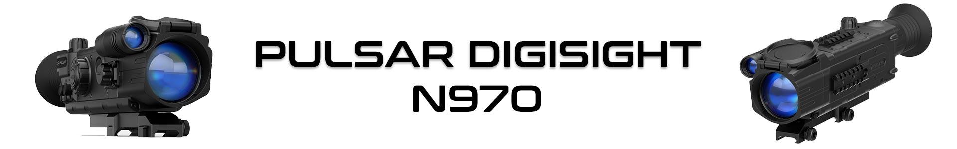 Купить пульсар n970 с доставкой по России