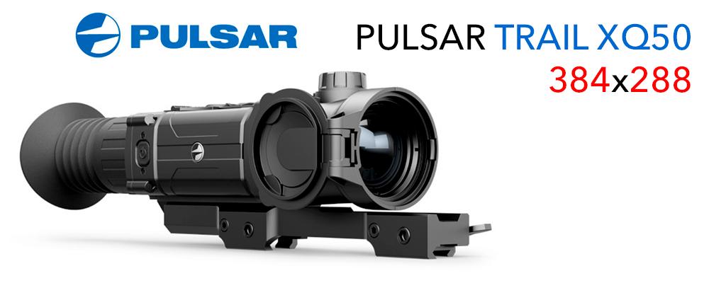 pulsar trail xq50